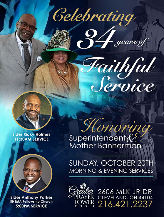 Greater Prayer Tower Church of God In Christ 34th Anniversary Flyer